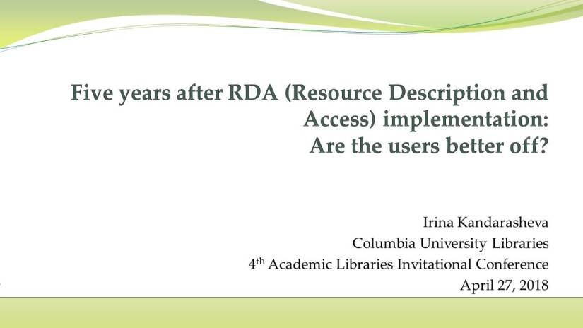 Academiclibrariesinvitational presentation (2)